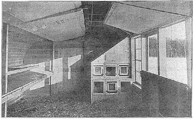 Curtain House Interior